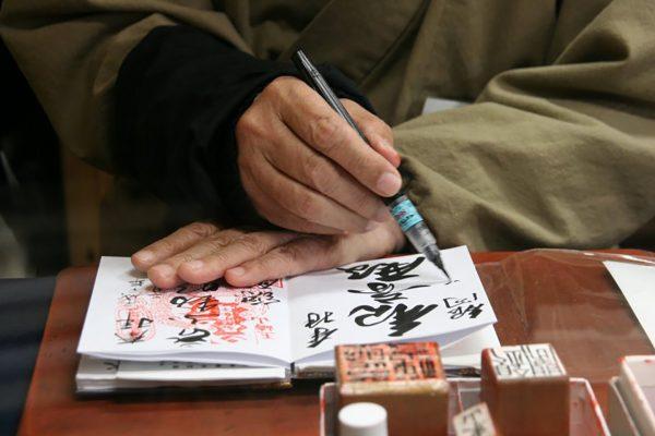 calligraphy japanese