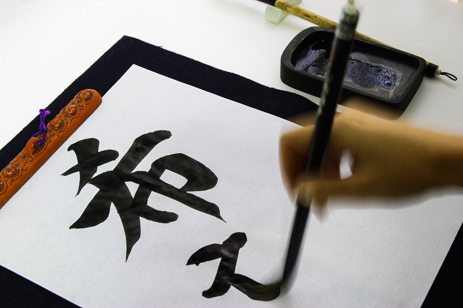 shodo calligraphy inside out japan