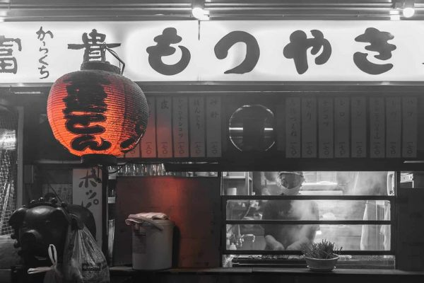 Restaurant signboard in Shinbashi at night