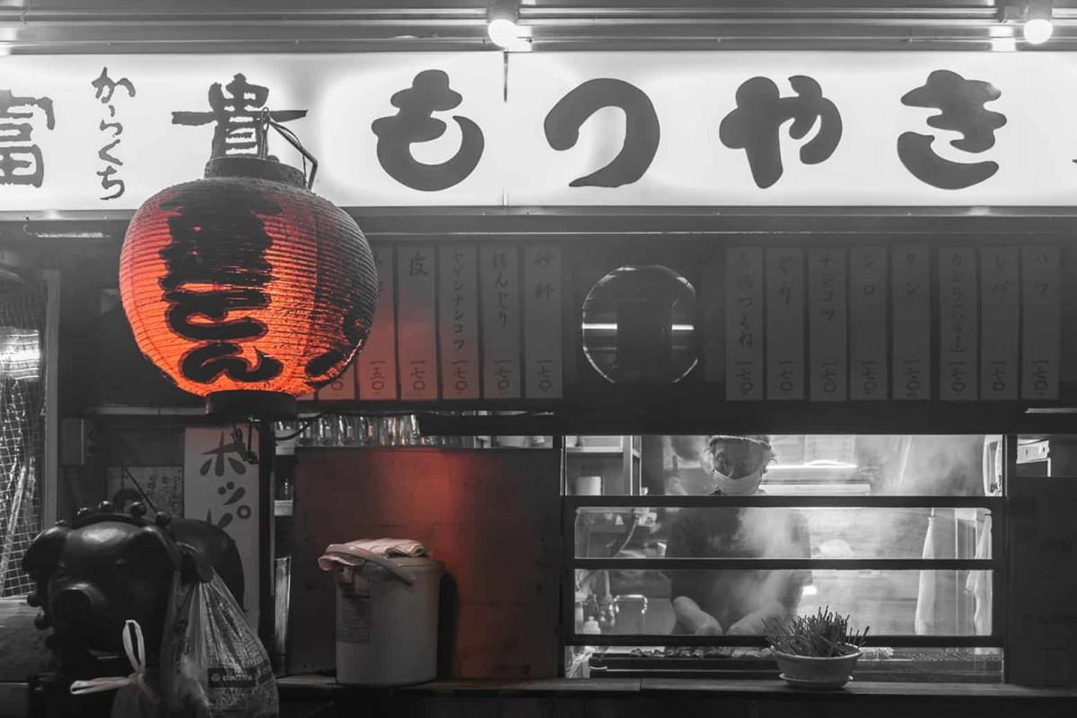 Restaurant signboard in Shinbashi at night