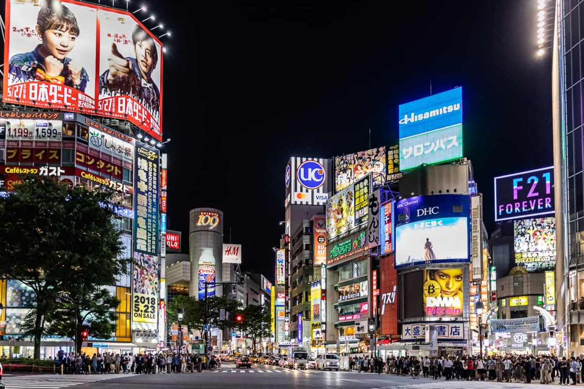 Tokyo Shibuya crossing at night