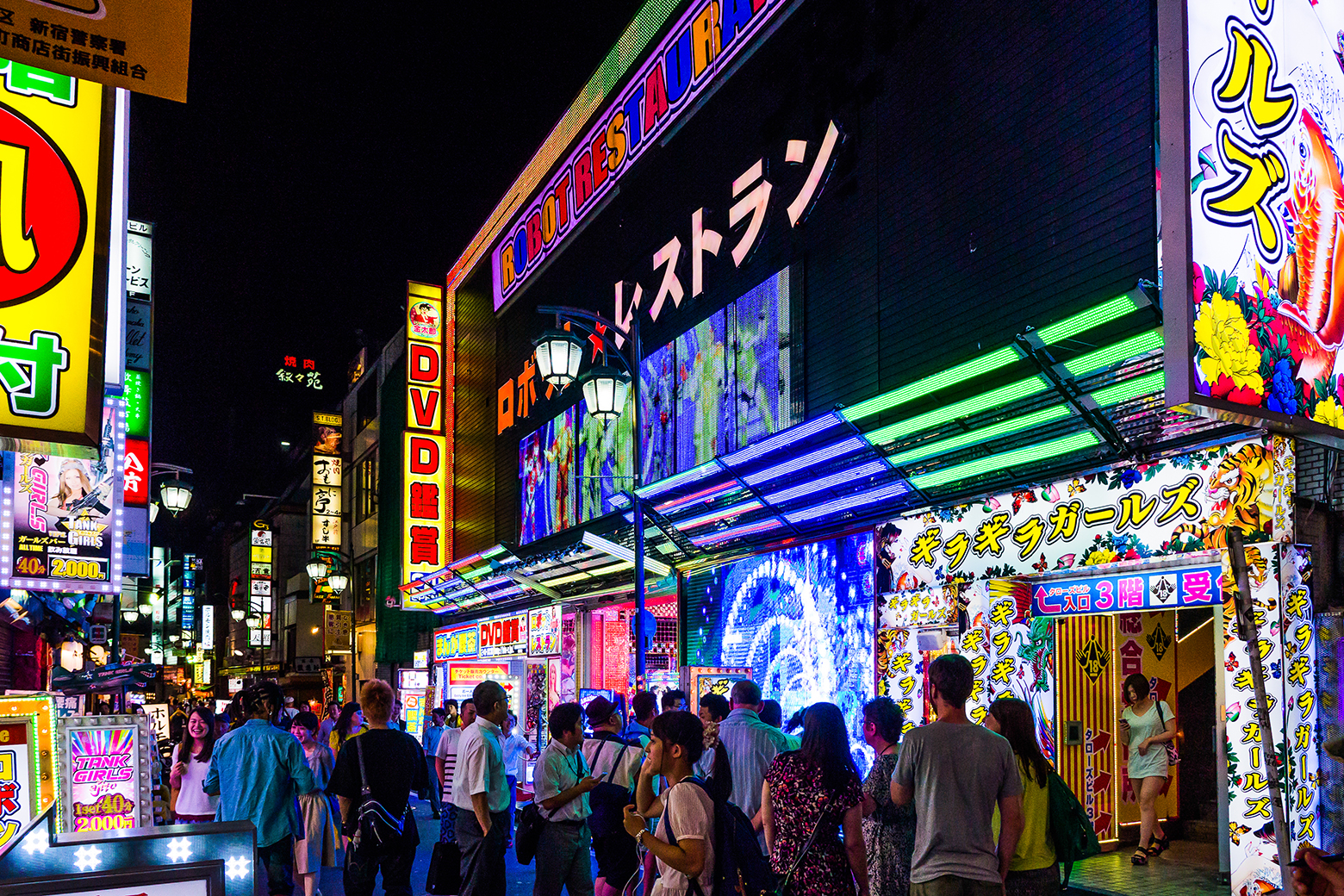 outside robot restaurant at night