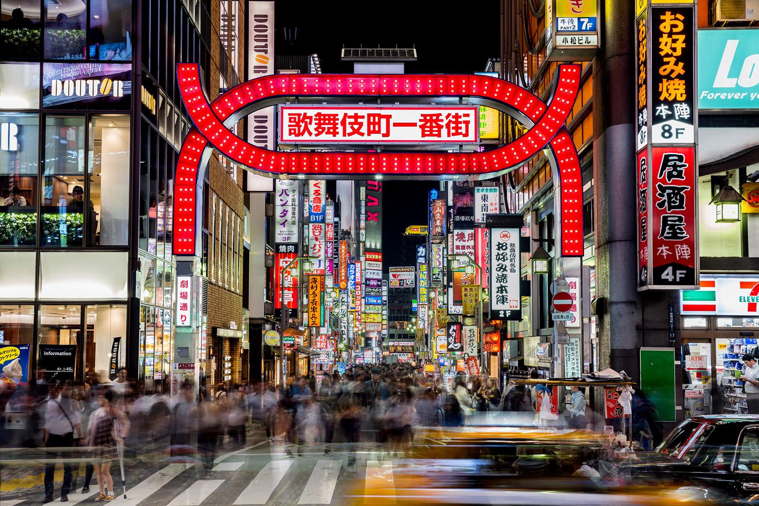 Shinjuku Kabukicho at night