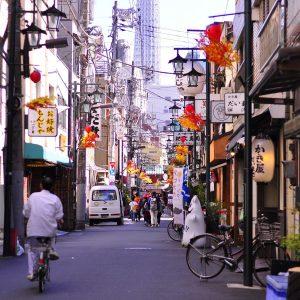 Tokyo Shitamachi