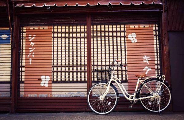 Kyoto-bicicletta